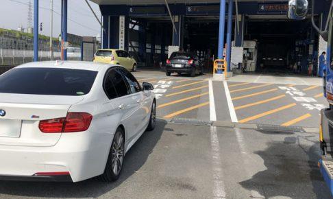 BMW(F30)の2回目の車検