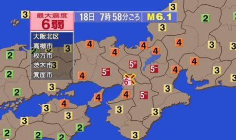 地震の被害が予想以上に大きかった
