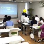 大阪で開催した収入の柱構築セミナー初級編の様子