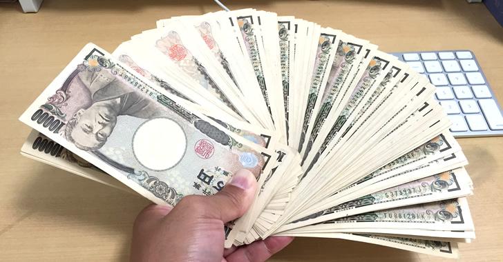 中級編セミナーでは月収50万円以上の収入の柱構築を目指します
