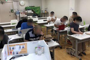 収入の柱構築セミナー初級編in大阪