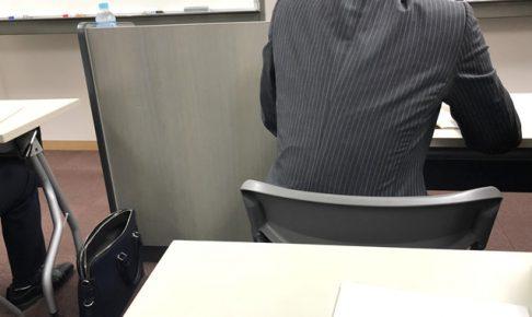名古屋でのビジネス勉強会参加の様子
