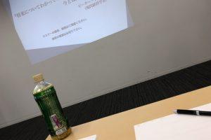 コンサル生たちとID型ビジネスの勉強会へ参加
