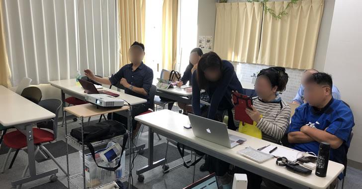香港銀行口座お助けセミナー&個別サポート