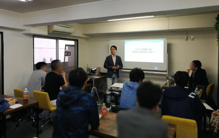 収入の柱構築セミナー東京開催の様子