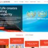 FTLife社を買収(New World Development)