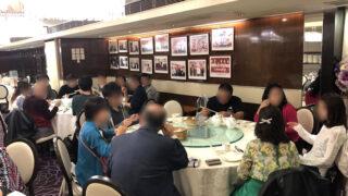 香港オフ会当日は飲茶からスタート
