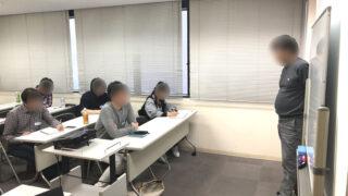 3月の複業バンク3.0フォローアップ勉強会