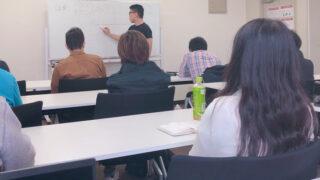 複業バンク3.0(複業スクール)のフォローアップ勉強会の様子