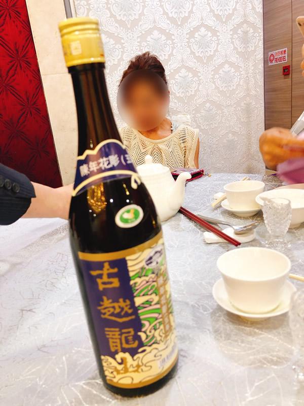 香港昼飲みオフ会で会話を弾ませてくれる紹興酒