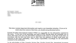 フレンズプロビデント(FPI)から手紙が届いた