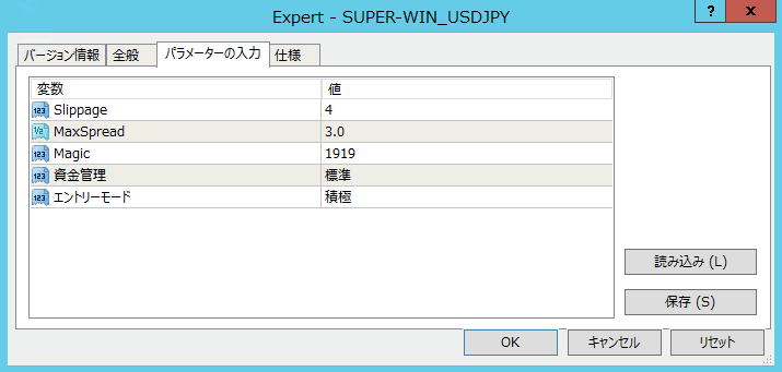 SUPER-WIN(EA)の設定内容
