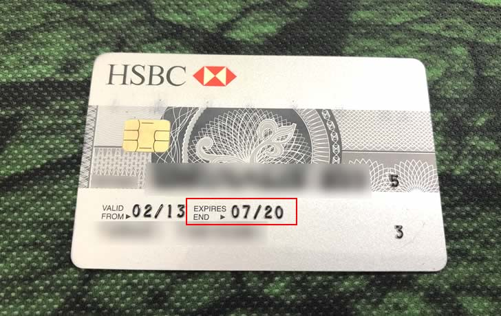 HSBC香港のATMカードの有効期限がコロナ禍の今切れるらしい(笑)