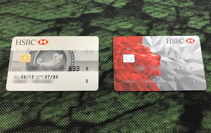 HSBC香港の新しいATMカードと古いATMカードの比較