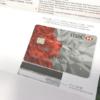 HSBC香港から新しいATMカードが届きました