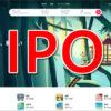 Airbnb(エアビーアンドビー)が新規株式公開(IPO)します